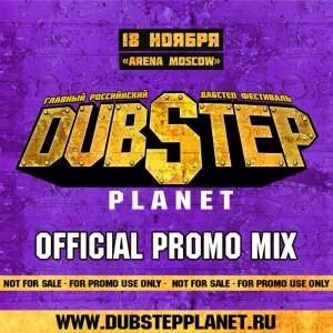 Фестиваль DUBSTEP PLANET Official Promo Mix